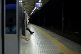 train-platform-cc